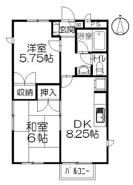 チェリーハウス小和田の画像
