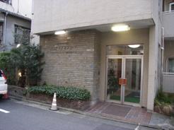 青山アジアマンション の画像