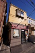 朝霞市本町1丁目 店舗付戸建の画像