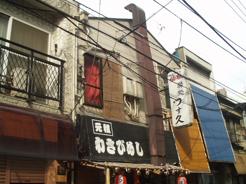 シティフラット牛込柳町の画像