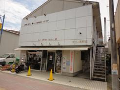 サニー元町Ⅱの画像