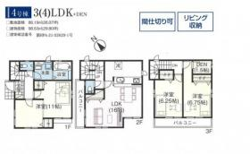 新築分譲住宅 富士見市西みずほ台1丁目 全4棟の画像