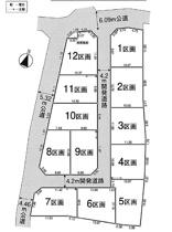 建築条件なし売地 富士見市山室 全12区画の画像