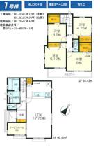 新築分譲住宅 富士見市渡戸 全1棟の画像