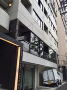 西麻布YKビルの画像