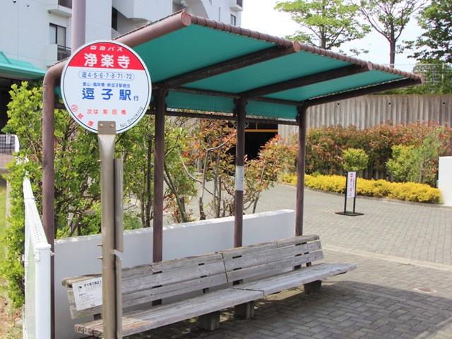 横須賀市秋谷|マンション|1450万円|ガラスブロックのアクセント