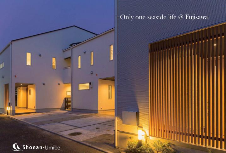 藤沢市・鵠沼海岸・4780万円|海が近い新築テラスハウス|【キャットウォーク】