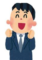S様 (川口東口店)の画像