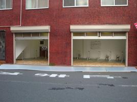 東京都新宿区 荒川 久子様の画像