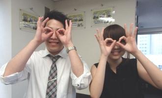 M・D様 19歳 女性 神奈川県/登戸駅へお引越しの画像