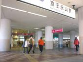 京王永山近辺の画像
