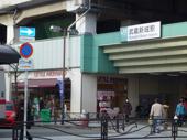 武蔵新城近辺の画像