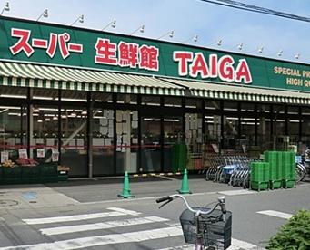 タイガ スーパー