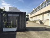 茨木市立山手台小学校