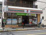 セブンイレブン南小岩店
