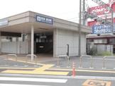 阪急 富田駅