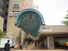 飯田橋RAMLA ラムラ情報ページ|...