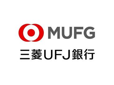 三菱 ufj 銀行 豊中 支店