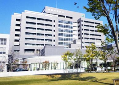 労災 病院 関西