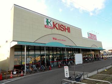 キシショッピングセンター 清須...