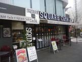 SQUARE Cafe 東日本橋本店