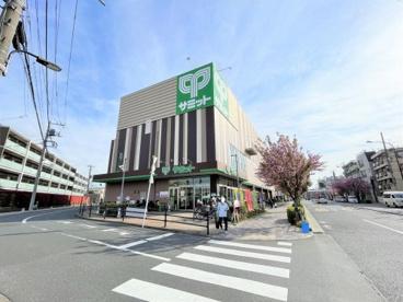 サミットストア東長崎店情報ペー...