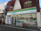 Family Mart 三ツ境駅南口店