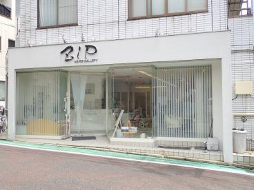ZIP HAIR'S GALLERYの画像1