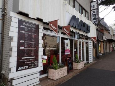 Hair salon MAX'Sの画像1