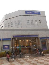 近く の みずほ 銀行