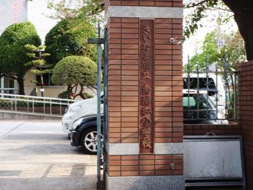さいたま市立南浦和小学校情報ペ...