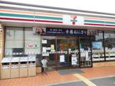 セブンイレブン 茨木豊原町店
