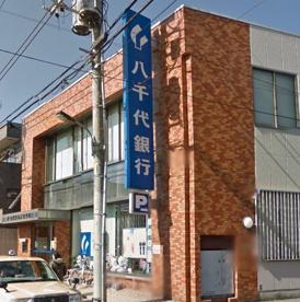 八千代 銀行 支店
