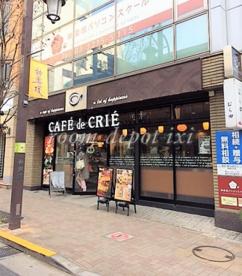 カフェ・ド・クリエ 神楽坂上店の画像1