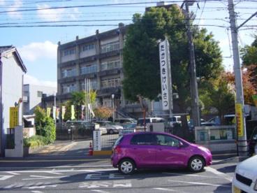 大阪府高槻警察署情報ページ|高...