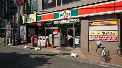 サークルK・サンクス国分寺本町3...