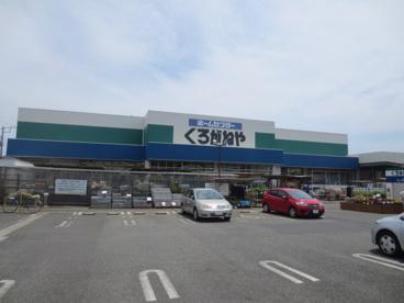 DCMくろがねや厚木戸室店情報ペ...