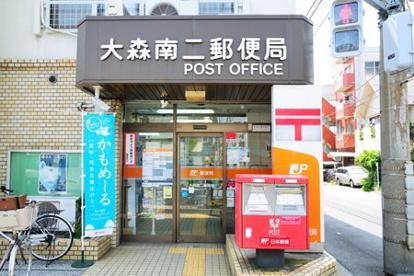 大森 郵便 局