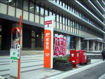北浜郵便局情報ページ|大阪市の...
