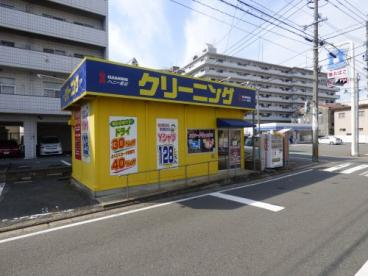 クリーニング ハニー 東京