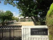 伊丹市立桜台小学校