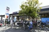 大丸ピーコック甲子園店