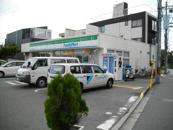 ファミリーマート西宮名次町店