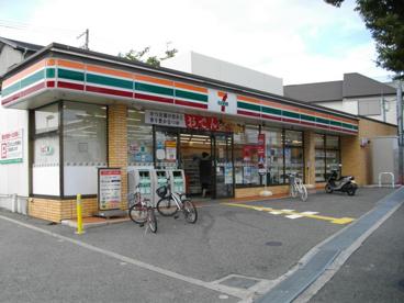 セブンイレブン西宮上ケ原十番町店