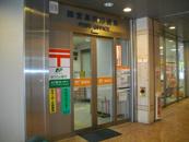 西宮高松郵便局