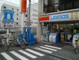 ローソン平木町店