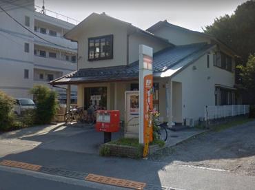 板橋赤塚郵便局情報ページ|初台...
