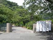 芦屋市立山手中学校