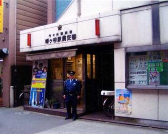 代々木警察署幡ヶ谷駅前交番情報...