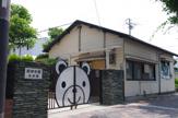 園田学園幼稚園